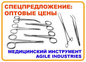 AGILE INDUSTRIES (Пакистан)